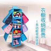 新年鉅惠多功能衣柜收納掛袋 掛式多層衣物包包收納袋 衣櫥內衣布藝掛袋 芥末原創
