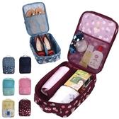 收納包 韓國 第三代 旅遊收納包 防水 包包 小飛機 化妝包 內衣褲 襪子 行李登機箱【RB372】