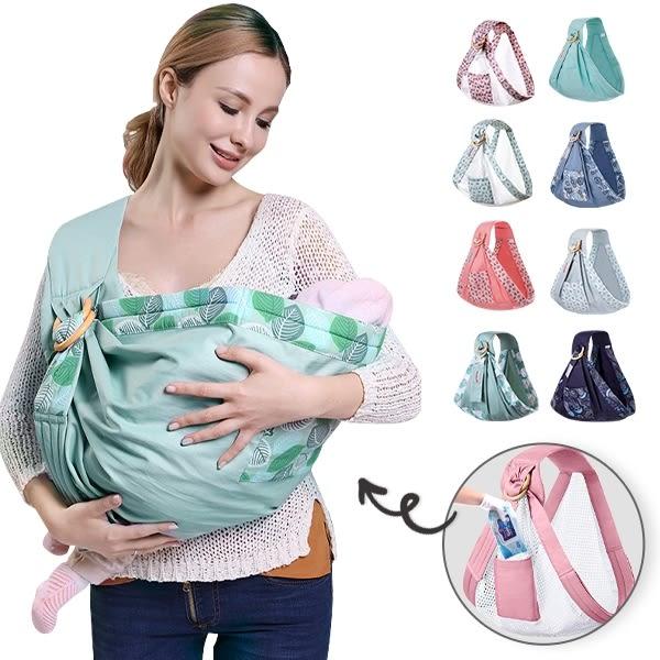 嬰兒背巾背帶哺乳巾寶寶子宮型背巾-321寶貝屋