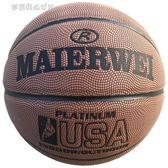籃球牛皮質感軟皮室外內水泥地7號學生耐磨比賽〖滿千折百〗