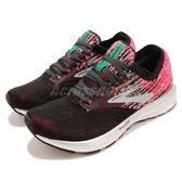 Brooks 慢跑鞋 Ricochet 黑 粉紅 輕量回彈 動能加碼 女鞋 運動鞋【PUMP306】 1202821B678