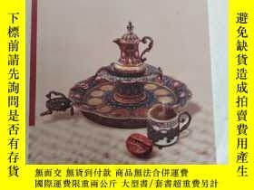 二手書博民逛書店TURKISH罕見COFFEE CULTUREY24018 出版