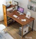 電腦桌 電腦桌現代簡約書桌書架組合家用臥室簡易鋼木經濟型寫字桌子 YYX  【快速出貨】