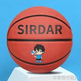 薩達橡膠籃球3號4號5號7號兒童小學生幼兒園室內外水泥地耐磨籃球 全館免運