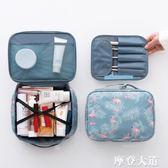 網紅化妝包男女士旅行洗漱包大容量防水收納袋簡約小號便攜收納包『潮流世家』
