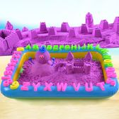 太空玩具沙子套裝兒童魔力沙安全毒無橡皮泥彩泥黏土【步行者戶外生活館】