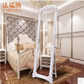 歐式穿衣鏡全身落地鏡雕花立體鏡子美式試衣鏡壁掛行動時尚鏡子T