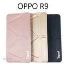 【Dapad】M型立架皮套 OPPO R9