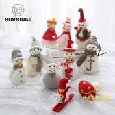 聖誕公仔 貝影 圣誕羊毛氈雪人圣誕老人公仔擺件圣誕樹裝飾品花環材料【快速出貨八五折】