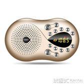 收音機 老人便攜式老年人迷你袖珍fm調頻廣播半導體小型隨身聽外放微型播放器可插卡 玩趣3C