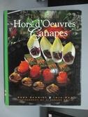 【書寶二手書T6/餐飲_YCX】The Book of Hors D'Oeuvres and Canapes_Schmi