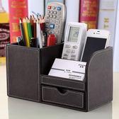 【618好康又一發】桌面文具名片收納盒多功能筆筒辦公室韓國