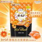 【陽光香氛 補充包】日本P&G Bold 香氛洗衣果凍球-柔軟劑添加 (18個入)