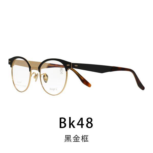 【Front 光學眼鏡】GK8105-三色可挑選#復古眉框光學眼鏡