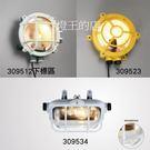【燈王的店】後現代燈飾 壁燈1燈 左上圖下標區 ☆309512