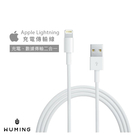 蘋果 原廠品質 傳輸線 充電線 Appl...