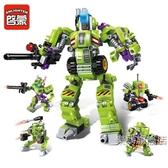 組裝積木啟蒙積木legao男孩子益智拼裝玩具兒童組裝4變形機器人金剛3周歲6