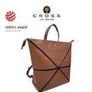 【南紡購物中心】【CROSS】限量1折 紅點大獎頂級頭層牛皮幾何後背包 全新專櫃展示品(咖啡色)