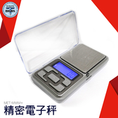 利器 電子磅秤掌上精密電子秤珠寶秤台兩精度0 01g tl 盎司