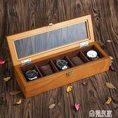 雅式歐式復古木質天窗手錶盒子五格裝手錶展示盒收藏收納盒首飾盒   全館鉅惠