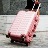 行李箱女韓版萬向輪拉桿箱網紅旅行箱包男潮鋁框密碼皮箱子小清新 萬客城