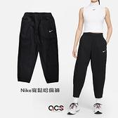 Nike 長褲 NSW Essential 女款 黑 哈倫褲 小腳 九分 寬鬆 高腰 抽繩【ACS】 DD5976-010