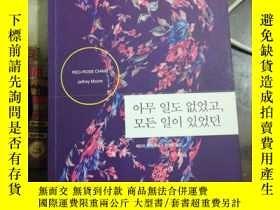 二手書博民逛書店韓文版罕見《無所事事》Y8340 Jeffrey moor