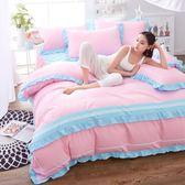 正韓公主風全棉床裙四件套蕾絲花邊棉質被套純色床上用品1.82.0m【店慶優惠限時八折】