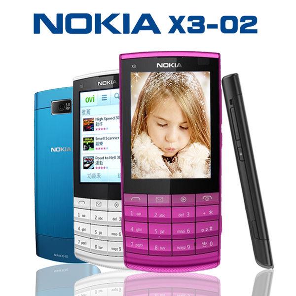 Nokia X3-02《軍人機》支援3G/4G,注音按鍵,直立,滑蓋,掀蓋,翻蓋,老人機,現貨