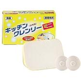 日本 無磷洗碗皂350g (內附2個吸盤)【小三美日】