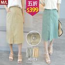 【五折價$399】糖罐子車線造型前開衩後縮腰純色斜紋長裙→現貨(M/L)【SS1985】