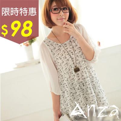 【AnZa】小貓印花針織雪紡袖印花長版上衣