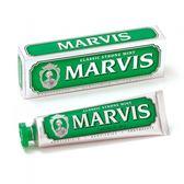 ~薇維香水美妝~MARVIS 義大利 牙膏 薄荷牙膏75ML 綠色牙膏界的愛瑪仕