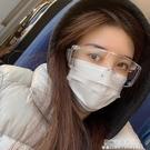 防霧網紅同款ins透明護目鏡大框近視防塵防風鏡防護眼睛潮流男女