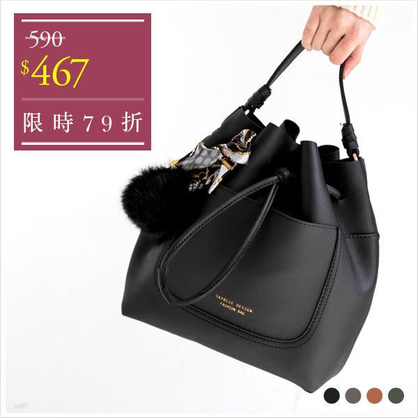 包中包-skyblue自訂絲巾毛球水桶包-共4色-A17171661-天藍小舖