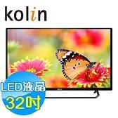 KOLIN歌林 32吋 LED液晶電視 KLT-32EVT01 原廠公司貨 台灣製