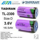 ✚久大電池❚ TADIRAN TL-2300 3.6V Size D TL-4930 TL-5930 工控電池 TA14