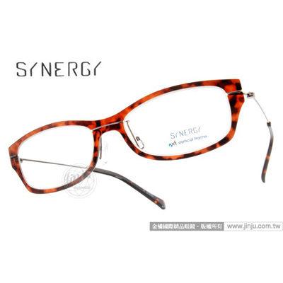 SYNERGY 光學眼鏡 SY3003 014 (深邃琥珀) NXT 防彈材質 極簡結構 平光鏡框 # 金橘眼鏡