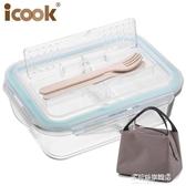 保溫飯盒-玻璃飯盒便當盒上班族保溫飯盒分隔型保鮮盒密封碗微波爐加熱飯盒 多麗絲