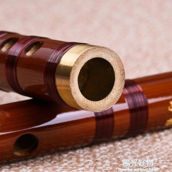 笛子初學演奏竹笛樂器送專業笛膜成人兒童學習橫笛曲笛 NMS陽光好物