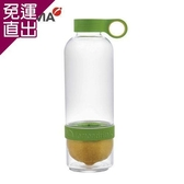 OSUMA鮮活隨手瓶TRITANHY-411【免運直出】