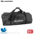 AROPEC 防水袋 手提包 90公升 肩背包 Current 乾式袋 DBG-WG077-90L