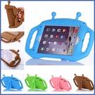 蘋果 iPad Mini4 Mini3 Mini2 Mini1 外星人防摔平板殼 平板保護殼 防摔 矽膠 支架 平板殼
