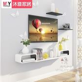 簡易電視櫃小戶型電視機櫃簡約現代壁掛式迷你電視櫃掛墻臥室房間TW