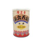 素食香鬆-海苔芝麻