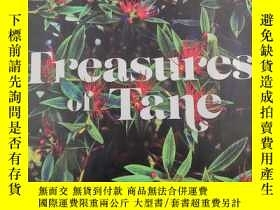 二手書博民逛書店Treasures罕見of Tāne: Plants of Ngāi TahuY19139 Rob Tipa
