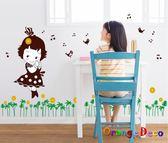 壁貼【橘果設計】小女孩 DIY組合壁貼 牆貼 壁紙 壁貼 室內設計 裝潢 壁貼