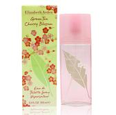 【Elizabeth Arden】伊麗莎白雅頓綠茶櫻花 100ml ◆86小舖 ◆