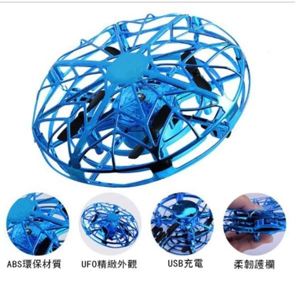 新品現貨手勢感應飛行器UFO手掌多人互動智慧定高飛碟四軸迷你無人機