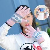 手套 雙層加厚保暖韓版甜美學生成人針織毛線五指觸屏 Ifashion
